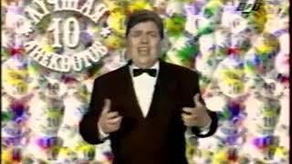 Богатыри (Олег Филимонов) - Джентльмен-шоу (19 Анекдотов) - Богатырский юмор