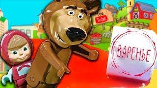 Мультики с игрушками для детей – ОДНА ДОМА! Обучающие мультфильмы для мальчиков и девочек