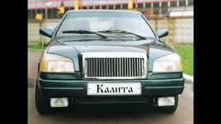 Это самый необычный и самый дорогой автомобиль  Москвич  в 1998 году
