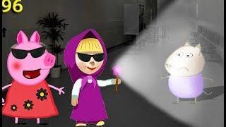 Мультики для детей Маша и Свинка пеппа стирают память Мультфильмы для детей на русском