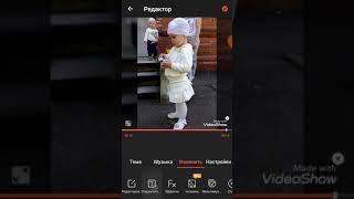 Как сделать клип из фото