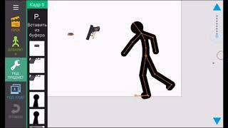 КАК Я ДЕЛАЮ МУЛЬТФИЛЬМЫ В ПРОГРАММЕ РИСУЕМ МУЛЬТФИЛЬМЫ 2 | РИСУЕМ МУЛЬТФИЛЬМЫ 2