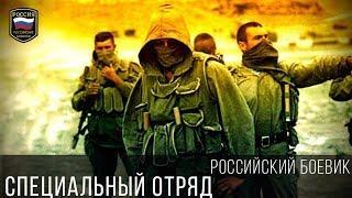 фильмы 2018 боевик кино новинки криминал военные русские детектив лучшие новые сериал 2017 крутой