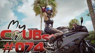 MyCoUBs #74 | Best Fails | Awesome | Funny | Coub | Лучшие Неудачи | Потрясающие | Смешные | Кубы