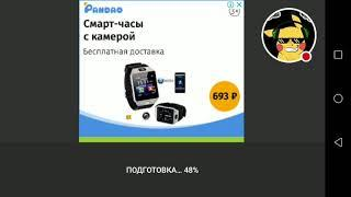 """Стрим игры """"Рисуем Мультфильмы 2""""."""