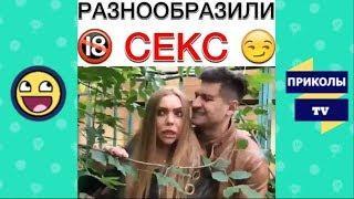 8 МИНУТ СМЕХА
