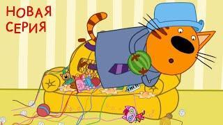 Три кота | Точно в цель | Серия 126 | Мультфильмы для детей