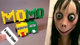 Момо ответила! Как сделать Портал Момо из ЛЕГО
