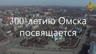 Закопанные Дома в России Омск
