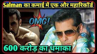 Salman Khan Film's Sultan Cross 600 Crore In  Woldwide/Salman Khan-Anushka Sharma-Ali Abbas Zafar