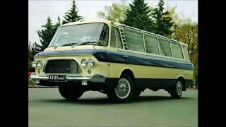 Самый комфортабельный советский автобус ЗИЛ 118