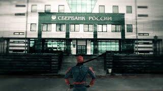Человек-паук в России [Переозвучка]