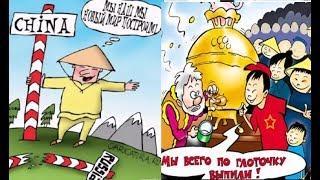 Про китайцев. Смешные китайцы. Карикатуры смешные картинки юмор