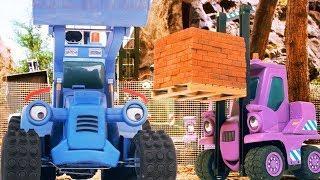 Мультики для детей. Стройка: рабочие машинки ПОМОЩНИКИ. Мультфильм: Трудности понимания