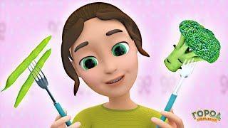 ОВОЩИ -  Развивающие мультфильмы для детей