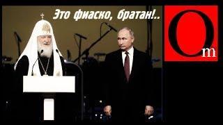 Резкий рост зарплат в России превзошел здравый смысл