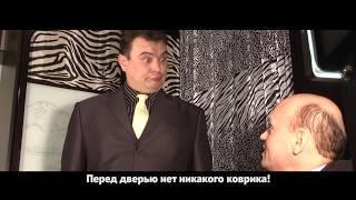 Татарча юмор #39 Приём на работу