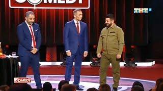Камеди Клаб  НИКОЛ ПАШИНЯН vs ПУТИН ВСТРЕЧА В АРМЕНИИ ! Comedy Club Юмор Приколы !