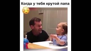 ЮМОР ИЗ ИНСТАГРАМА. СМЕШНЫЕ ДЕТИ. KIDS VIDEO. СМЕХ ДО СЛЕЗ #5