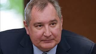 Рогозину нашли новую работу в РОСКОСМОСЕ