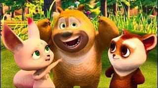 Забавные Медвежата - Новичек - Медвежата соседи от Kedoo Мультфильмы для детей