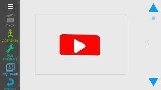 НОВАЯ АВА || ДЕЛАЮ АВЫ В РИСУЕМ МУЛЬТФИЛЬМЫ 2 || РИСУЕМ МУЛЬТФИЛЬМЫ 2 || BOONY