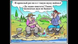 Вымышленные Случаи Однажды в России Ржака юмор 14 Выпуск