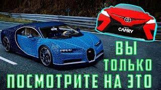 LEGO Bugatti Chiron - полноразмерные АВТОМОБИЛИ из деталей ЛЕГО!