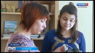 В Астрахани воспитанники центра «Созвездие» создают мультфильмы