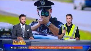 Радары возвращаются: как будут ловить нарушителей на дорогах | Дизель Утро