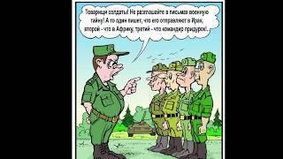 Вымышленные Случаи Однажды в России Ржака юмор 30 Выпуск
