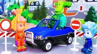 Мультфильмы для детей с игрушками. Про знаки! Фиксики новые серии/Fixiki. Познавательные мультики