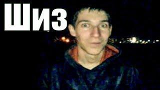 Шиз (Странный Человек) Мини приколы #18 COUB СМЕХ Юмор