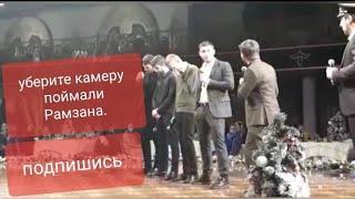 Рамзан Кадыров поймал наркоманов/ Юмор не создавать #квн#квнкадыров#квнчечни..