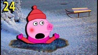 Мультики Свинка Пеппа новые серии  Пеппа упала в прорубь Мультфильмы для детей на русском