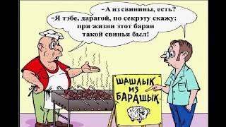Вымышленные Случаи Однажды в России Ржака юмор 4 Выпуск