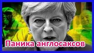 """Над Британией реет """"Новичок""""-юмор"""