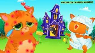 Мультик про Котика Bubbu Лечим котенка Бубу! Мультфильмы для детей виртуальный питомец в игре виде