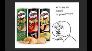 Про чипсы.  Едим чипсы. Карикатуры смешные картинки фото юмор.