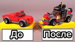Как сделать Машину Зомби Апокалипсис из Лего !