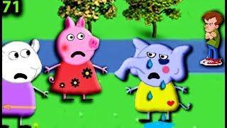Мультики Свинка Пеппа на русском peppa 71 ЭМИЛИ ПЛАЧЕТ Мультфильмы для детей свинка