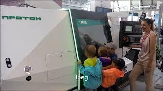 """Совместное технологическое предприятие """"Пермский завод металлообрабатывающих центров"""" АО """"СТП"""" ПЗМЦ»"""