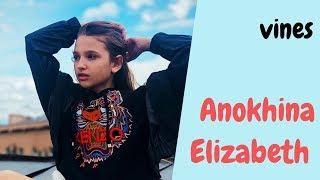 Лиза Анохина [anokhina_elizabeth] - Подборка вайнов #3