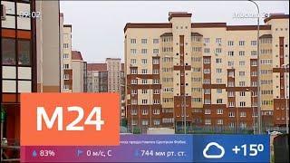 В Москве растет рынок микрожилья - Москва 24