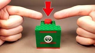 Как сделать Сейф с Кнопкой из ЛЕГО !