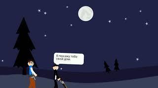 мультфильм зомби апокалипсис 1 серия рисуем мультфильмы 2