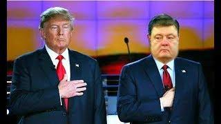 Политические игры в демократию. Сатирическая пародия для взрослых. Комедия с черным юмором.