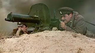 """Военный фильм про """"КОМБАТА СМЕРТЕЛЬНЫЙ БОЙ"""" Военные фильмы 1941-1945 ВОЕННОЕ КИНО !"""