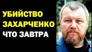 Андрей Пургин 01.09.2018