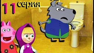 Мультики Свинка Пеппа Маша и Сьюзи придумали как разыграть Энди Мультфильмы для детей на русском
